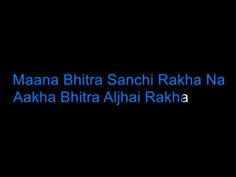 Parelima   1974 AD Karaoke Version 2       Nepali Karaoke Songs With Lyrics
