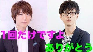 櫻井孝宏 神谷浩史 世界一のレシーバーとアジアNo.1声優の2人のトークが...