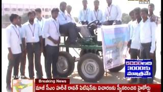 Prakasam District Engineering Students New Invention Of Solar Car || 21-04-2016 || Mahaa News