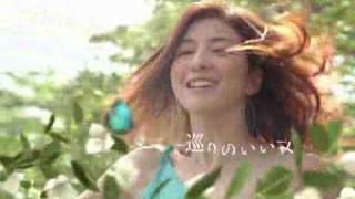 2009.April. http://meguricha.jp/cm/2009_megurinoiionna_30_bb.html.