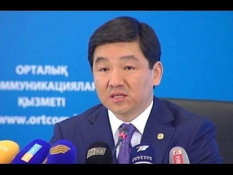 Акиматом Алматы принято решение снизить стоимость оплаты детских садов (26.01.16)
