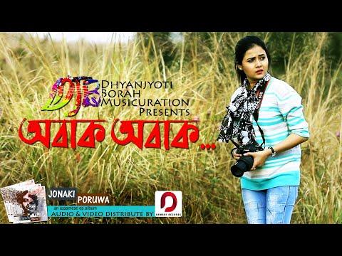 obak-obak-(music-video)--dhyanjyoti-borah-|-dishanka-gogoi-|juba-|assamese-modern-song-2018