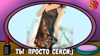Сексуальное белье с кружевами с aliexpress(, 2016-02-15T10:32:01.000Z)