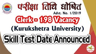 KUK Clerk 198 Posts - Skill/Typing Test Date Announced