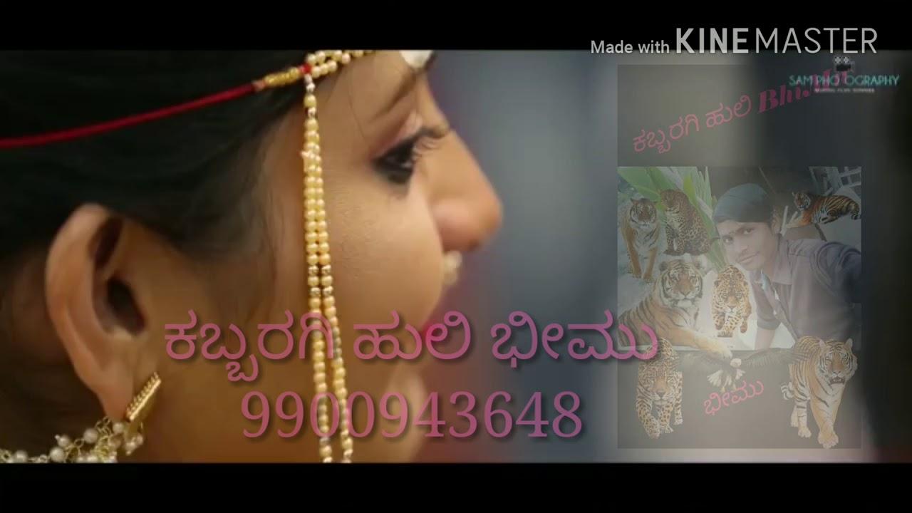 c450f13014d5c Feeling Janapada Kannada song full HD
