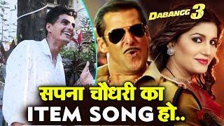 DABANGG 3 में चाहिए Sapna Choudhary का ITEM SONG, CRAZY FAN की मांग