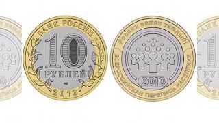Редкие и дорогие монеты 10 рублей(, 2014-04-24T17:47:28.000Z)