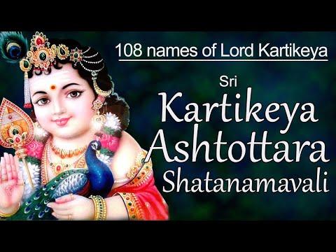 108 Names of Kartikeya
