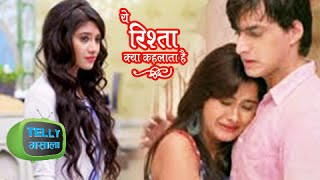 Naira To Sacrifice Kartik's Love For Gayu | Ye Rishta Kya Kehlata Hai
