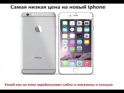 Оригенальний айфон не дорого