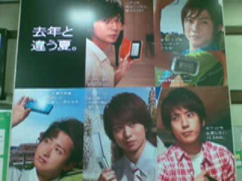 Arashi 5x10 hidden track cover 嵐「5×10」通常盤の隠しトラック カバー