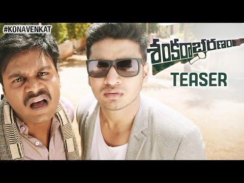 Sankarabharanam Teaser | Launched by Power Star Pawan Kalyan | Nikhil | Nanditha | Kona Venkat