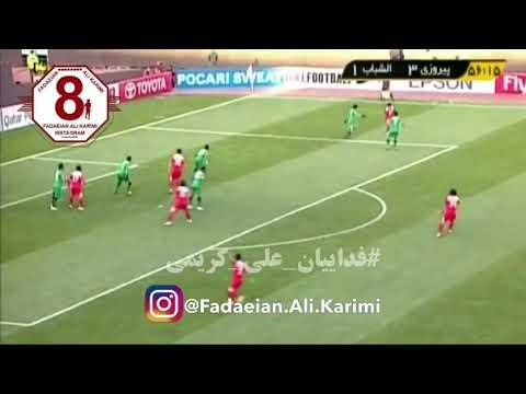 Ali Karimi vs Al shabab