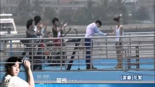 Yen-j嚴爵[好的情人]專輯電視特輯-潔癖-VS五月天
