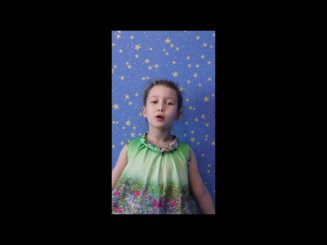 Изображение предпросмотра прочтения – ДианаМуратбакаева читает произведение «Руслан и Людмила» А.С.Пушкина