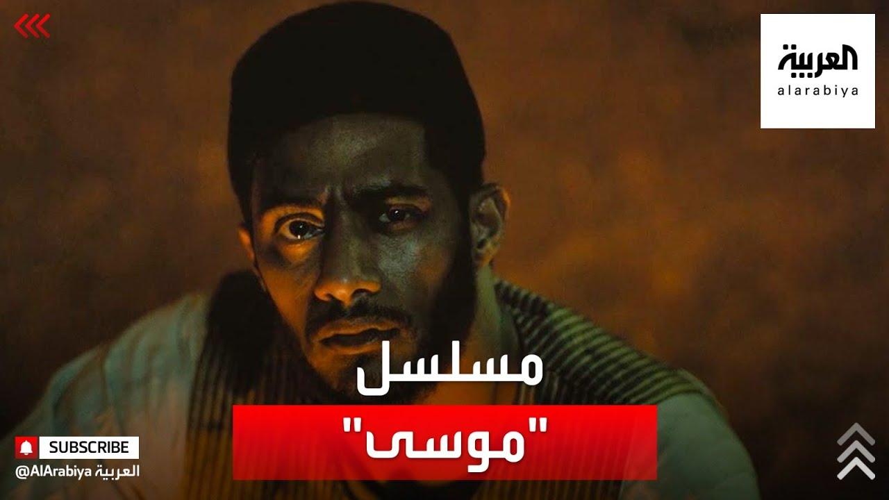 دراما رمضان | مسلسل موسى.. دراما تحمل ثأراً ومعارك مستمرة لصناعة أسطورة جديدة  - نشر قبل 4 ساعة