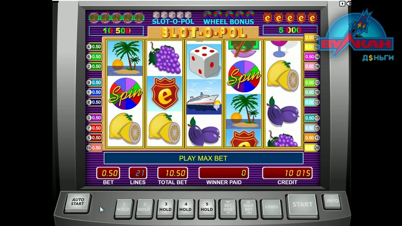 сайт slot bandit com игровые автоматы вулкан