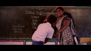 Moonram Vithi (Third Law)Srilankan Tamil Short Film with English subtitles