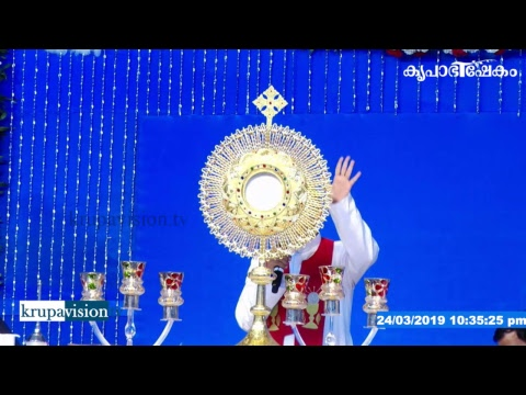 Fr.Dominic Valanmanal +++ Arthunkal Bible Convention Day#5