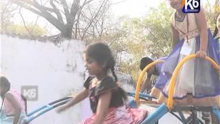 Bal bhavan Summer Special