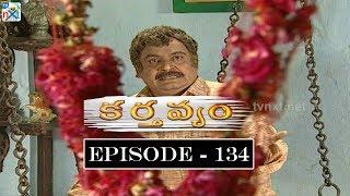 Karthavyam Telugu Daily TV Serial Episode 134 | Ranganath, Bhanu Chander, Prasad Babu |TVNXT Telugu