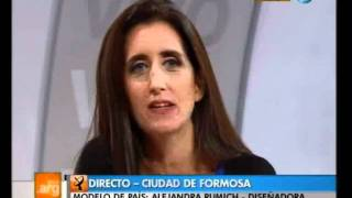 Vivo en Argentina - Modelo de país: Diseño en Formosa Capital - 02-02-12 (3 de 6)