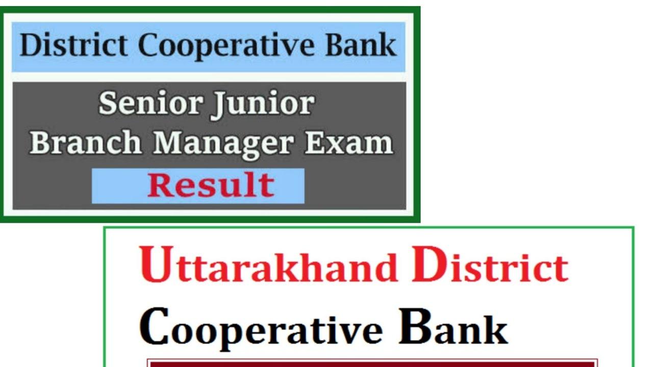 Uttarakhand Cooperative Bank Result 2019 | UK Cooperative Bank Merit List,  Cut Off,UKDCB Result 2019