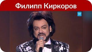 Отец Филиппа Киркорова отказался участвовать в шоу сына