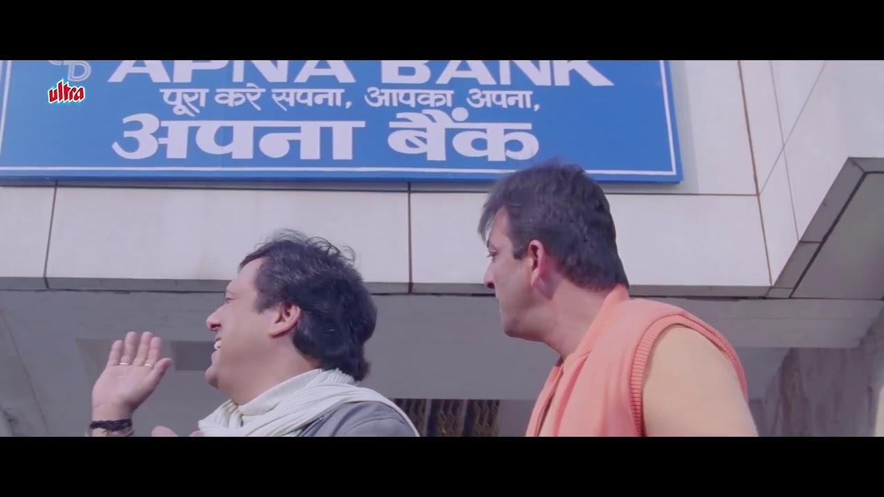 Download Ek aur ek gyarah full movi comedy scene Govinda