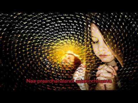Na prardhanalanni  (with lyrics)