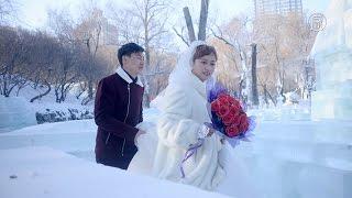 Массовая свадьба на выставке ледовых скульптур (новости)