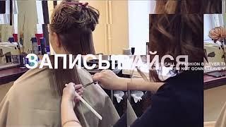Мелирование волос Омск Окрашивание волос в Омске Парикмахер Омск