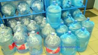 видео доставка воды архыз
