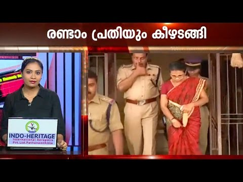 kottiyoor case : Second accused  Thankamma Nelliyani surrendered | Kaumudy News Headlines 11:30 AM