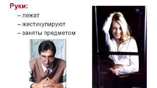 Видеоуроки по фотографии  Портрет  Часть 2