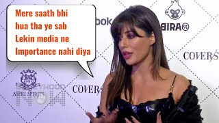 Chitrangada Singh Recalls Harassment On Film Set | Like Tanushree Dutta