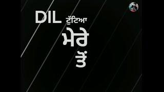 Gambar cover Yaari 2 || Maninder Buttar || New Punjabi Song 2019 WhatsApp Status