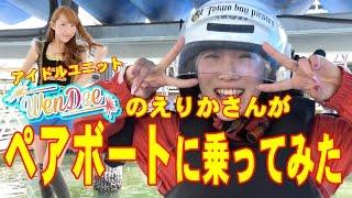 ボートレース平和島 http://www.heiwajima.gr.jp/ ニコニコ生放送ボート...