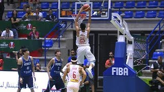 Highlights: Philippines vs. South Korea   FIBA Asia Cup 2017