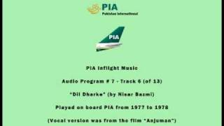 PIA Pakistani Inflight Music (07.06) - Dil Dharke (by Nisar Bazmi) - Instrumental