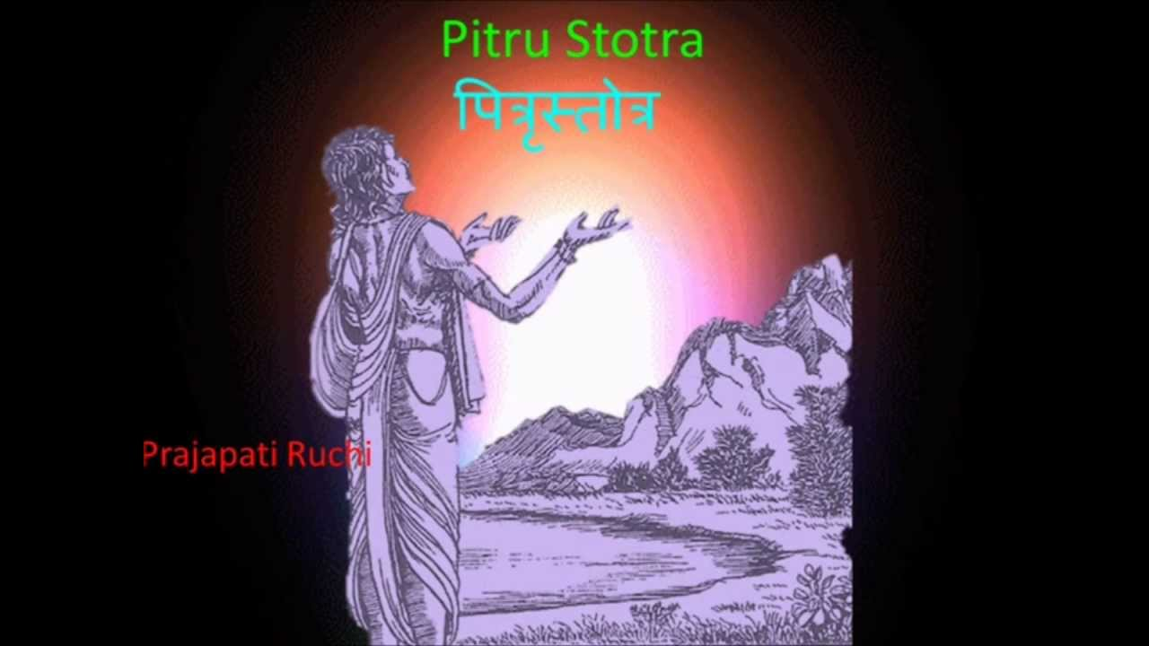 PITRU STOTRA EBOOK DOWNLOAD