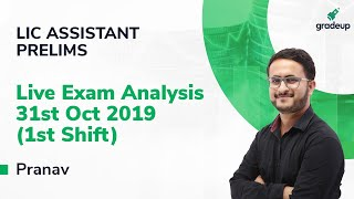 LIC Assistant Prelims Exam 2019 (31st Oct, Shift 1): LIVE Session
