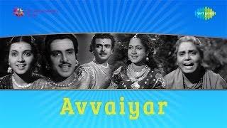 Avvaiyar | Kooriya Vaalaar song
