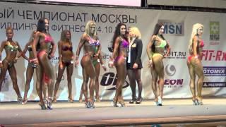 Чемпионат Москвы по бодибилдингу 24.10.2015 года: бикини 169см, отбор в 15