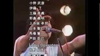 PEACE BIRDS ALL STARS / WOW WOW WOW - HIROSHIMA 1987 南こうせつ-安...