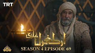Ertugrul Ghazi Urdu | Episode 69| Season 4 Thumb