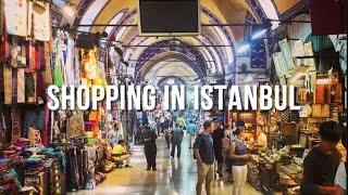 Шопинг в Стамбуле: где и когда(Особенности шопинга в Стамбуле: где и когда. Что можно купить в Стамбуле. Шопинг в Турции и турецкие товары...., 2016-02-26T13:02:56.000Z)