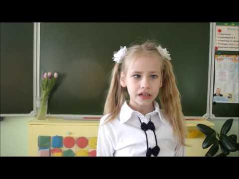Видеообращение для мам к 8 марта от учеников 2 класса смотреть в хорошем качестве