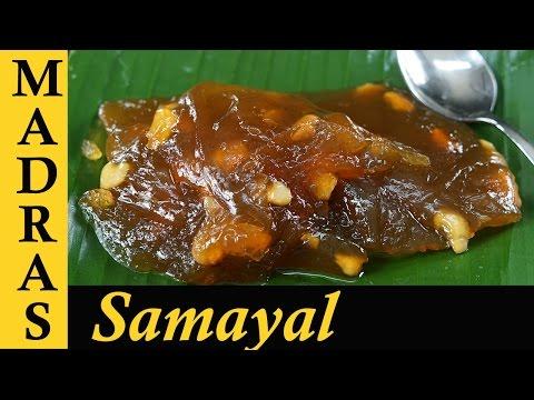 Tirunelveli Halwa Recipe in Tamil / Godhumai Halwa /Iruttu Kadai Halwa