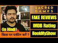 How IMDB Rating is Calculated ? | About Reviews